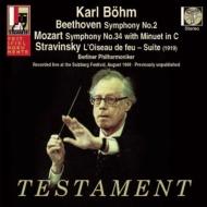ベートーヴェン:交響曲第2番、ストラヴィンスキー:組曲『火の鳥』、モーツァルト:交響曲第34番 カール・ベーム&ベルリン・フィル(1968ステレオ)