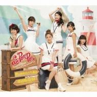 想い出の九十九里浜 / 恋のB・G・M 〜イマハ、カタオモイ〜(CD+DVD+フォトブック)【初回限定盤A】