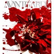AVANTGARDE (+DVD)【初回限定盤】