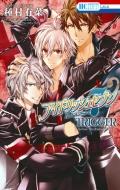 アイドリッシュセブン TRIGGER -before The Radiant Glory-花とゆめコミックス