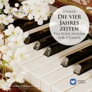 四季(2台ピアノ版) エンダー姉妹