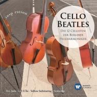 『チェロ・ビートルズ(ビートルズ・イン・クラシック)』 ベルリン・フィル12人のチェリストたち