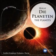 Holst The Planets, Britten 4 Sea Interludes & Passacaglia : Previn / London Symphony Orchestra