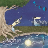 Ending -1999072319991201-