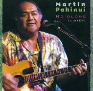 ハワイアン スラック キー ギター マスターズ シリーズ (23)ホオロヘ ・優しき歌声、アロハの心・