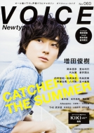 VOICE Newtype No.060 カドカワムック