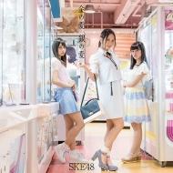 金の愛、銀の愛 (+DVD)【通常盤Type-A】