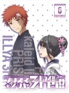 Fate/kaleid liner プリズマ☆イリヤ ドライ!! Blu-ray限定版 第6巻