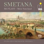 連作交響詩『わが祖国』(スメタナ自身によるピアノ連弾編曲版全曲) トレンクナー&シュパイデル・デュオ