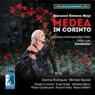 歌劇『コリントのメディア』全曲 ファビオ・ルイージ&イタリア国際管弦楽団、ダヴィニア・ロドリゲス、マイケル・スパイレス、他(2015 ステレオ)(2CD)