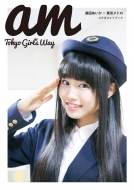 �A�c�������ʐ^�W�@�uam Tokyo Girl's Way�v
