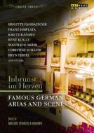 心の情熱〜ドイツ・オペラの名アリアと場面集 ルネ・コロ、キリ・テ・カナワ、ヴァルトラウト・マイヤー、クリスティーネ・シェーファー、他