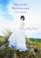 渡辺美優紀 写真集 「MW」
