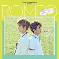 3rd Mini Album: MIRO (ヒョンギョン&ミンソン Edition)