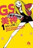 Gs��_�Ɋy����!! 1 ���w�ٕ���