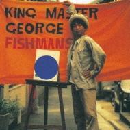 King Master George (UHQCD)
