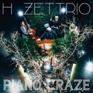 PIANO CRAZE 【DYNAMIC FLIGHT盤】