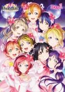 ラブライブ!μ's Final LoveLive! 〜μ'sic Forever♪♪♪♪♪♪♪♪♪〜DVD Day1