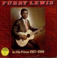In His Prime 1927-1928 (180グラム重量盤)