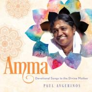 Amma -Devotional Songs To The Divine Mother