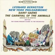 プロコフィエフ:ピーターと狼、サン=サーンス:動物の謝肉祭、ブリテン:青少年のための管弦楽入門 レナード・バーンスタイン&ニューヨーク・フィル