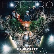 PIANO CRAZE 【EXCITING FLIGHT盤】