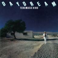 Daydream (Uhqcd)