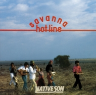 Savanna Hot-line (Uhqcd)