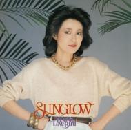 Sunglow (Uhqcd)