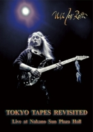 Tokyo Tapes Revisited: Live At Nakano Sun Plaza Hall