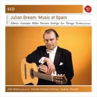 ジュリアン・ブリーム ミュージック・オブ・スペイン(6CD)