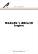 ギター弾き語り ASIAN KUNG-FU GENERATION Songbook