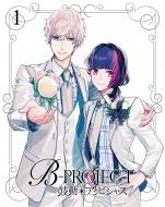 B-Project-Kodo*ambitious-1