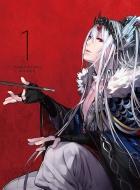 Thunderbolt Fantasy Tourikenyuuki 1