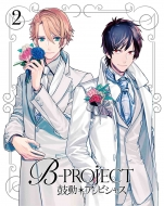 B-Project-Kodo*ambitious-2
