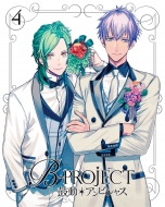 B-Project-Kodo*ambitious-4