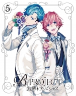 B-Project-Kodo*ambitious-5