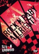 ROCK'N BABY ALLRIGHT !�`�����t��`�t�̂��Ԍ��L���['16�`[DVD]