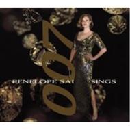 Penelope Sai Sings 007