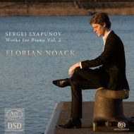 Piano Works Vol.2: Florian Noack