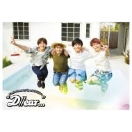 "5th Anniversary Special Edition ""D//ear…"" (2DVD+CD+写真集)【完全生産限定盤】"