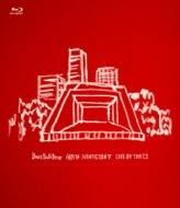 日比谷ノンフィクションV〜LIVE BY THE C2〜(Blu-ray)