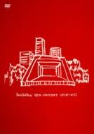 日比谷ノンフィクションV〜LIVE BY THE C2〜(DVD)