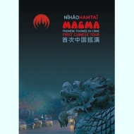 Nihao Hamtai First Chinese Tour