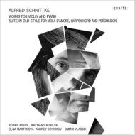 ヴァイオリンとピアノのための作品集 ロマン・ミンツ、カーチャ・アペキシェワ、他(2CD)
