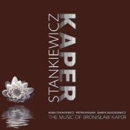 Music Of Bronislaw Kaper
