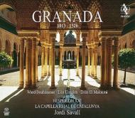 『グラナダ1013-1526〜音楽で描くグラナダの歴史』 ジョルディ・サヴァール&エスペリオンXXI、ラ・カペラ・レイアル・デ・カタルーニャ