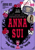 ANNA SUI 20TH ANNIVERSARY! Popsydelic world