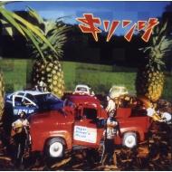 ペイパー・ドライヴァーズ・ミュージック Paper Driver's Music (アナログレコード)