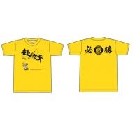 Tシャツ(S)/ 阪神タイガース X たてじまさん